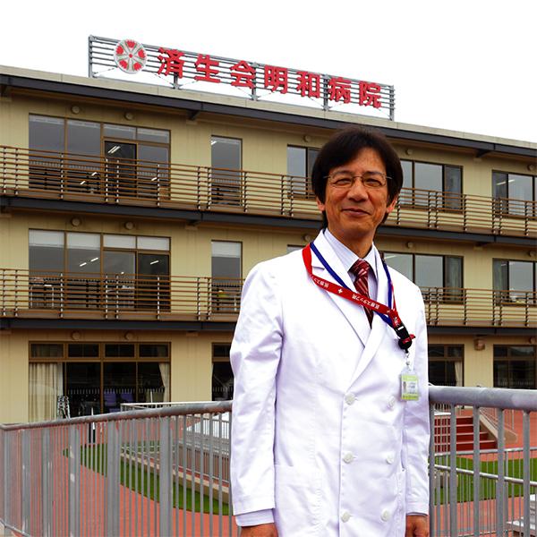 松島 聡 入院