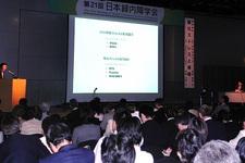 多くの参加者で活況を呈した緑内障学会会場