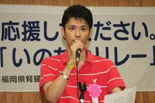 松永真和さん(33)=福岡県遠賀郡、無職=(09年10月、ドイツで心臓移植)