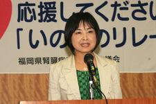 中野和枝さん(45)=北九州市、透析看護師=(06年12月、献腎移植)
