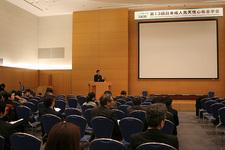 九州で初の開催となった日本成人先天性心疾患学会会場