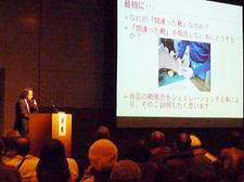 市民向けの講演にもたくさんの参加者が聴講した。