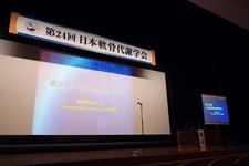 学会が行われた九州大学百年講堂大ホール医療関係者が多数出席し、講演・シンポジウムが行われた