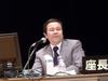 第21回日本心臓核医学学会総会の様子7