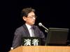 第21回日本心臓核医学学会総会の様子9