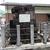 イメージ:原爆の爪痕今も残す長崎大学の旧正門