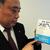 イメージ:福岡県医師会が「患者と医師のメディペチャ」発行「患者さんの本音がわかります」と馬郡理事