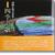 イメージ:今月の1冊 - 45.「諸岡正明の世界③写真俳句集『四季讃歌』」