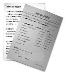 k6-1-4.jpg