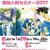 イメージ:【大阪で活躍する産婦人科医師が直接指導】1/28「医学生のための産婦人科セミナー2017」開催