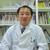 イメージ:久留米大学医学部内科学講座 消化器内科部門 教授 会長 鳥村 拓司