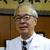 イメージ:日本赤十字社 京都第二赤十字病院 日下部 虎夫 名誉院長