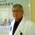 イメージ:福岡大学病院 病院長 井上 亨
