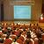 イメージ:【福岡県】精神保健福祉協会 精神保健福祉センター 精神保健福祉夏期講座