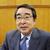 イメージ:愛知県がんセンター 木下 平 総長