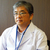 イメージ:兵庫県立尼崎総合医療センター 平家 俊男 病院長