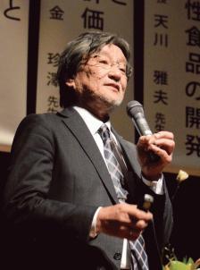 石野教授タテ.jpg