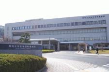 鳥取大学外観.jpg