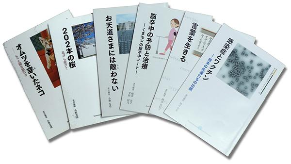 目指すべきは小さな高速艇 九州医事新報 中四国医事新報 東海医事新報 関西医事新報