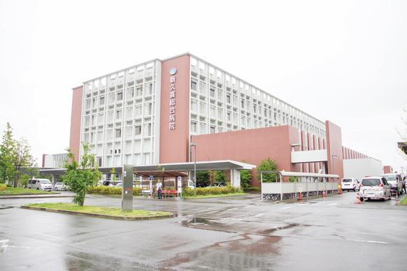 総合 コロナ 病院 久喜 新
