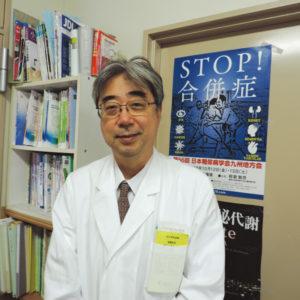 福岡大学医学部 内分泌・糖尿病内科 柳瀬 敏彦 教授