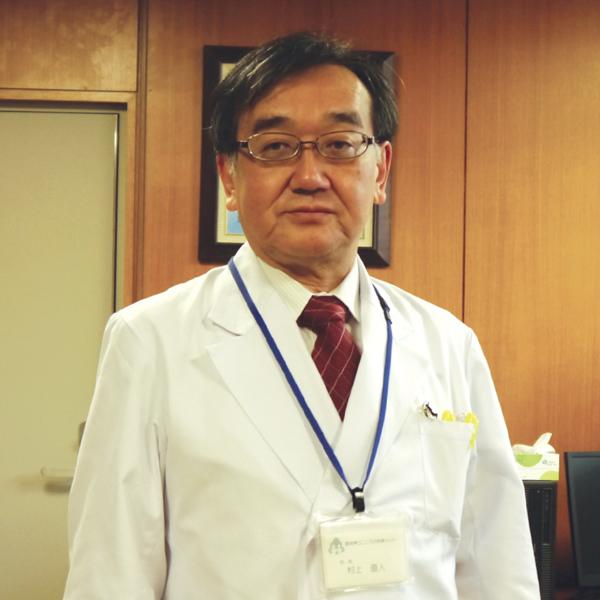 地方独立行政法人 静岡県立病院機構 静岡県立こころの医療センター 村上 直人 院長