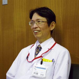 島根大学医学部麻酔科学 齊藤 洋司 教授