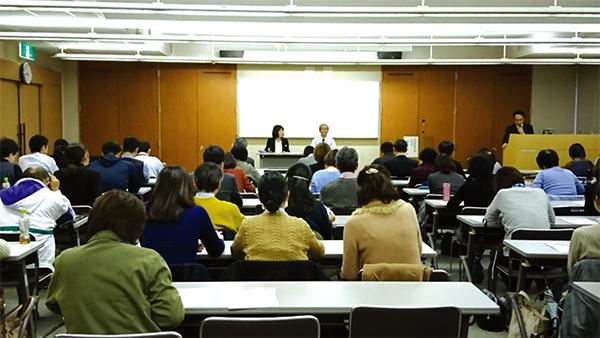 電話相談実務者研修会|60人参加 福岡