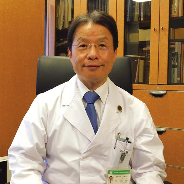 京都府立医科大学 整形外科学 久保 俊一 教授