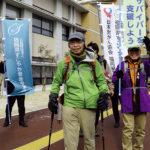 【全国縦断】がんサバイバー支援ウォーク|2月下旬~3月中旬は山口、兵庫、大阪、滋賀、愛知、静岡、神奈川