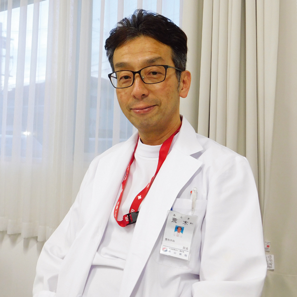 社会医療法人美杉会 男山病院 荒木 雅人 病院長