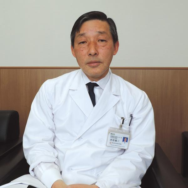 岡山済生会予防医学健診センター 池田 修二 センター長