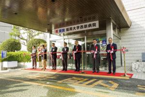 4月 福岡大学西新病院が開院|小児医療の入院機能を整備