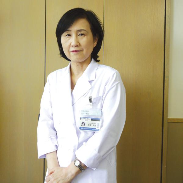 横浜市立大学附属病院 相原 道子 病院長