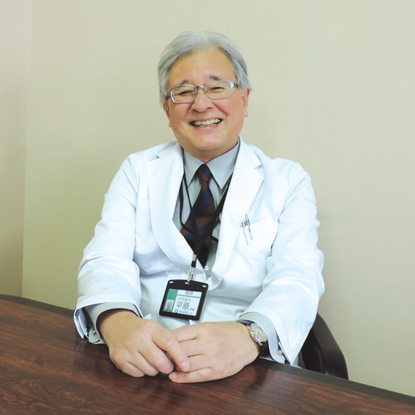 国立病院機構 横浜医療センター 平原 史樹 院長