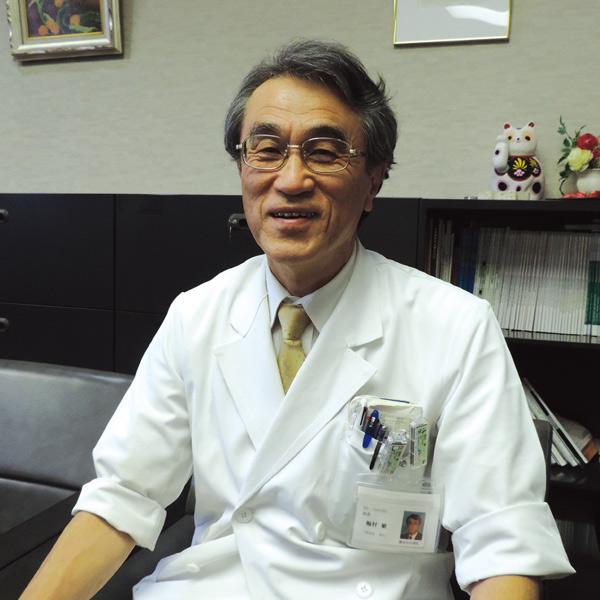 独立行政法人労働者健康安全機構 横浜労災病院 梅村 敏 院長