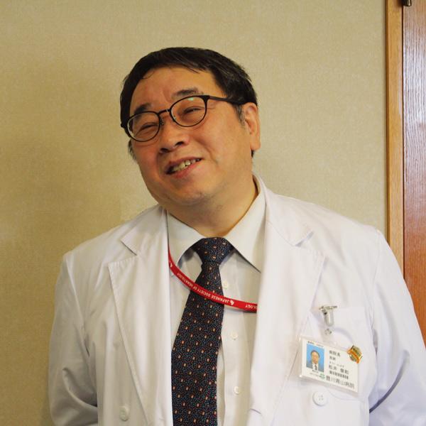 医療法人宝美会 豊川青山病院 松井 俊和 院長