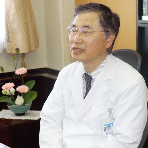 高知大学医学部附属病院 執印 太郎 病院長