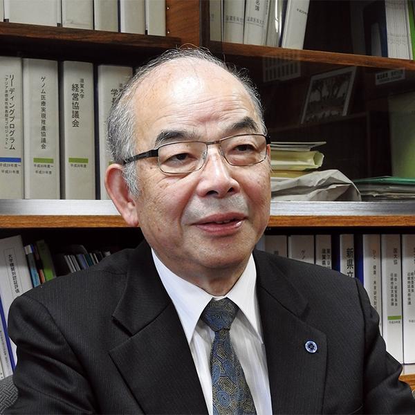 国立大学法人 滋賀医科大学 塩田 浩平 学長