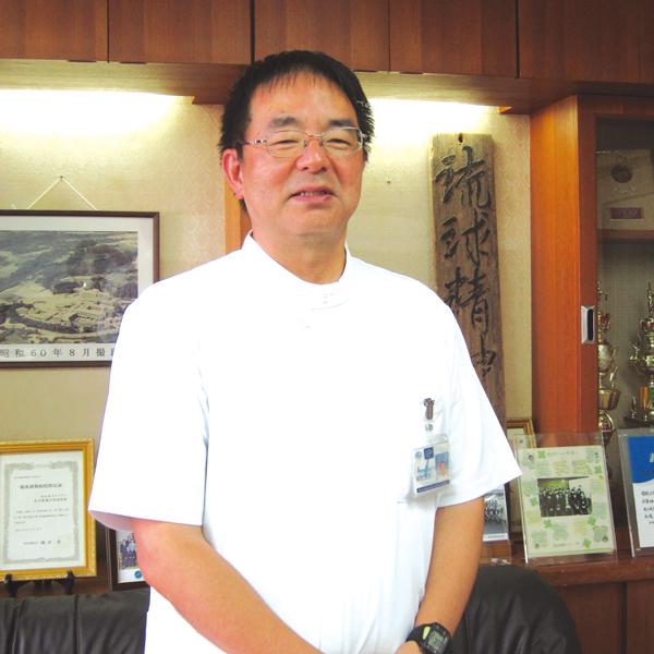 独立行政法人国立病院機構 琉球病院 福治 康秀 院長