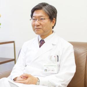 神奈川県立病院機構 神奈川県立こども医療センター 山下 純正 総長