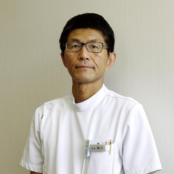 医療法人専心会 西条市立周桑病院 雁木 淳一 理事長・院長