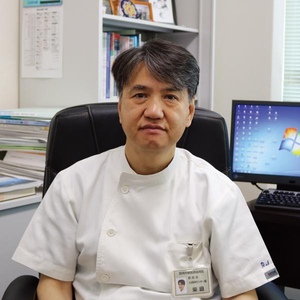 宮崎市郡医師会病院 心臓病センター 柴田 剛徳 センター長