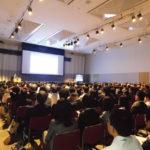 【学会リポート】第77回 日本癌学会学術総会 「極めたるで!がん研究」参加者約5千人 議論活発に