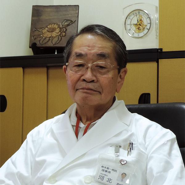 特定医療法人萬生会 河北 誠 理事長