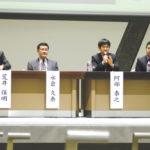 日本放射線腫瘍学会 第31回学術大会 -「時間と空間の最適化」基本から最新の成果まで幅広く-