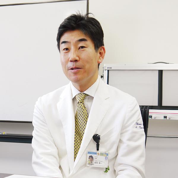 岡山大学大学院医歯薬学総合研究科 呼吸器・乳腺内分泌外科学(外科学第二講座) 豊岡 伸一 教授