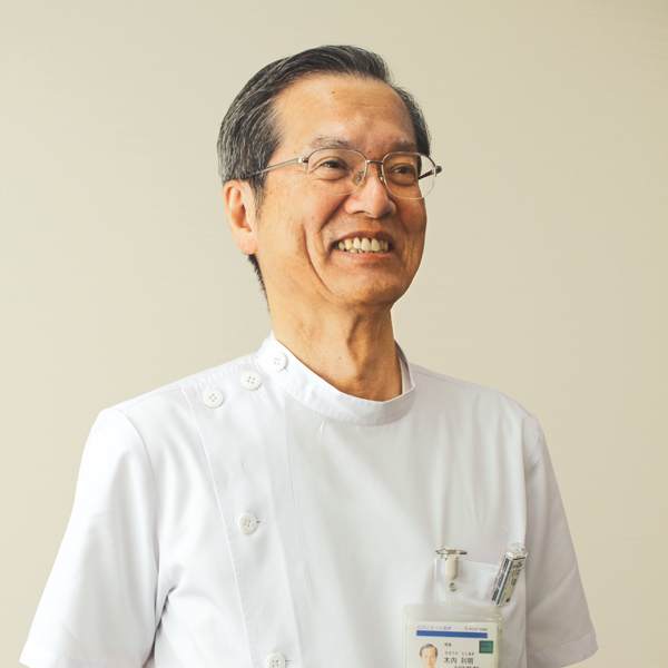 大阪府済生会千里病院 木内 利明 院長