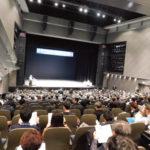 《学会リポート》第11回日本運動器疼痛学会