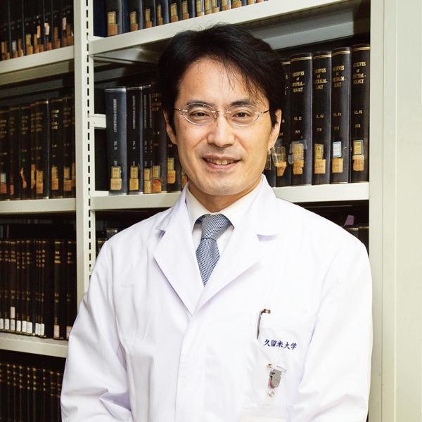 久留米大学医学部眼科学講座 吉田 茂生 主任教授
